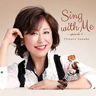 Sing with Me -episode1-
